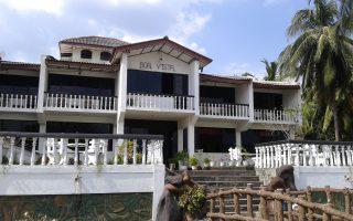 Boa Vista, Anuradhapura